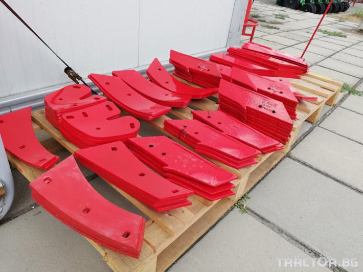 Части за инвентар Резервни части за турски плугове UNLU /MASS 2 - Трактор БГ